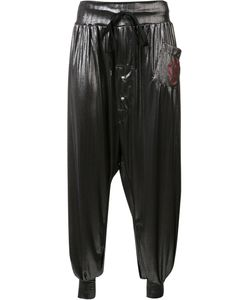 Vivienne Westwood Gold Label | Eros Track Pants Adult Unisex L/Xl