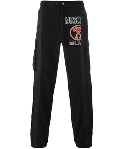 Moschino | Hybrid Trackpants 44 Cotton/Nylon/Polyurethane
