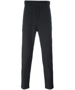 Journal | Fine Knit Tapered Trousers 33 Cotton/Spandex/Elastane/Modal/Wool