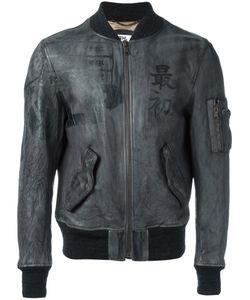 Pihakapi | Back Print Leather Jacket Medium Lamb Skin/Viscose
