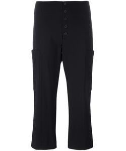 Dondup | Drop-Crotch Flared Cropped Trousers 44 Polyamide/Viscose/Spandex/Elastane