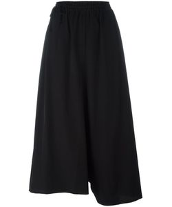 Y'S | Elasticated Waistband Cropped Trousers Small Cotton/Cupro