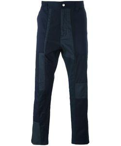 White Mountaineering | Tonal Tapered Trousers 1 Cotton/Polyurethane