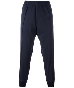 Dsquared2 | Tapered Jogging Trousers 50 Virgin Wool/Spandex/Elastane/Polyester/Viscose