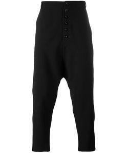 ALCHEMY | Drop Crotch Pants Medium Cotton/Polyester