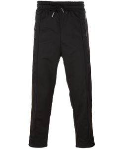 Diesel | Side Stripe Track Pants Small Polyester