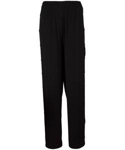 Maison Margiela | Wide Leg Trousers 42 Polyester