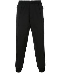 Dsquared2 | Cropped Jogging Pants 52 Viscose/Polyester/Virgin Wool/Spandex/Elastane