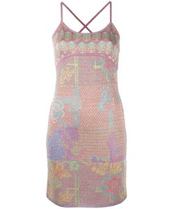 CHRISTIAN LACROIX VINTAGE | Lurex Patterned Camisole Dress Medium