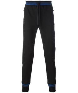 Dolce & Gabbana | Drawstring Track Pants 46 Cotton/Polyamide/Spandex/Elastane