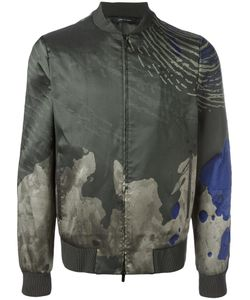 Emporio Armani | Watercolour Print Jacket 48 Polyester/Acetate