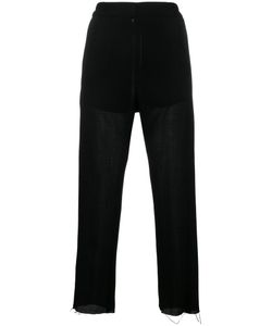 Ann Demeulemeester | Cropped Trousers 42 Virgin Wool/Cotton/Rayon
