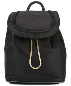 Diane Von Furstenberg | Drawstring Flap Closure Backpack Satin Ribbon