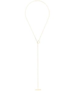 Seeme | Rolled Chain Necklace