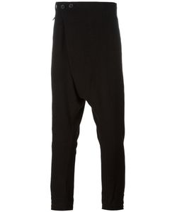 Lost & Found Ria Dunn | Drop-Crotch Trousers Medium