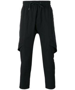 D. Gnak | D.Gnak Laye Track Pants 34 Cotton/Polyester