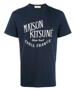 Maison Kitsune   Футболка Palais Royal