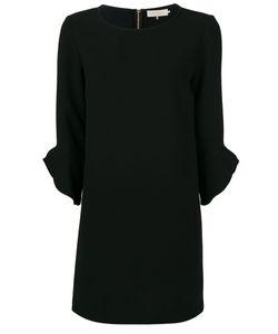 L' Autre Chose | Платье С Оборками На Рукавах