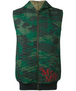 MR & MRS Italy | Куртка С Камуфляжным Принтом