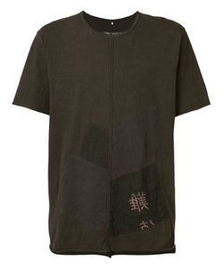 ZIGGY CHEN | Panelled T-Shirt 52 Cotton