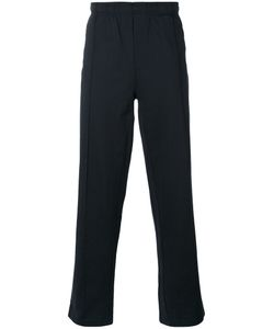 Our Legacy | Elasticated Straight Jogging Trousers