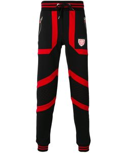Philipp Plein | So Two Jogging Trousers