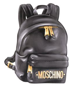Moschino | Trompe Loeil Backpack Illusion Clutch Bag