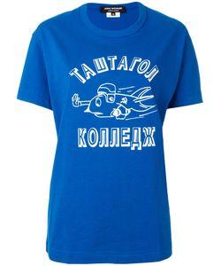 JUNYA WATANABE COMME DES GARCONS | Junya Watanabe Comme Des Garçons Fish Print T-Shirt Size Medium
