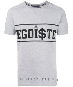 Philipp Plein | Футболка Egoiste