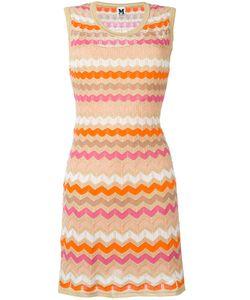 Missoni | M Chevron Stripe Shift Dress Size 42