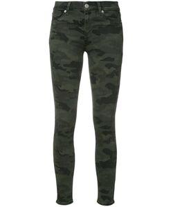 Hudson | Nico Skinny Jeans 32 Cotton/Viscose/Lyocell/Spandex/Elastane