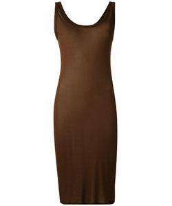 Givenchy | Платье С Круглым Вырезом