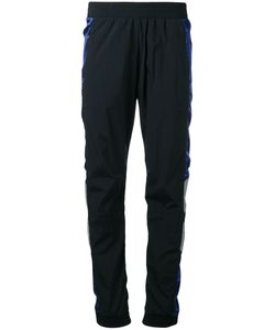 Paco Rabanne | Contrast Panel Track Trousers 34 Nylon/Silk/Polyester