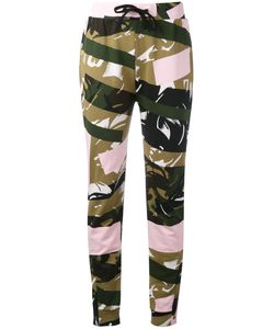 Kenzo | Camouflage Print Joggers Xs