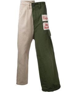MIHARA YASUHIRO   Miharayasuhiro Combined Cargo Pants 48 Cotton