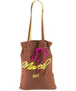 Muveil | Drawstring Lips Print Tote Bag