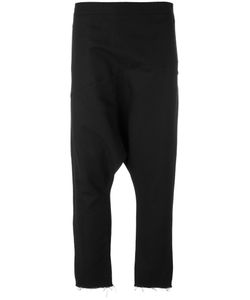 Nostra Santissima | Drop-Crotch Tailored Trousers
