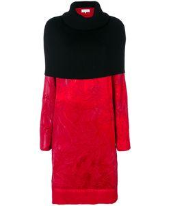 Maison Margiela | Двухцветное Платье С Отворотной Горловиной
