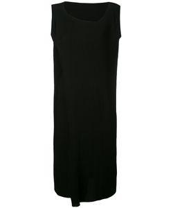 Issey Miyake | Плиссированное Платье С Асимметричной Горловиной