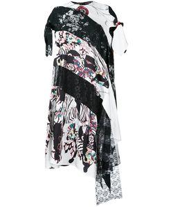 Antonio Marras | Асимметричное Платье С Контрастными Панелями