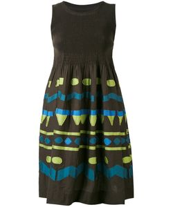 Issey Miyake Cauliflower | Tribal Print Dress