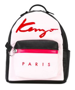 Kenzo | Essentials Backpack