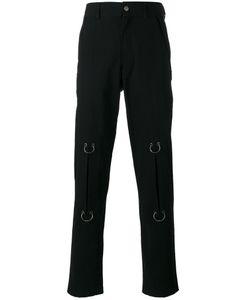 Damir Doma | Slit Pierced Leg Trousers