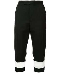 Haider Ackermann | Straight Cropped Trousers