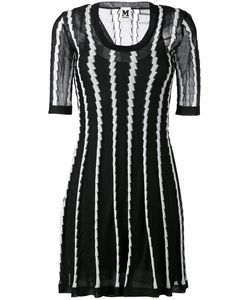 Missoni | M Stripe Panel Flared Dress Cotton/Polyamide/Polyester/