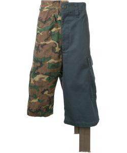 Maison Mihara Yasuhiro | Camouflage Asymmetric Shorts 50 Cotton