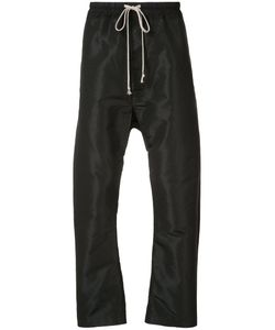 Rick Owens | Drop Crotch Track Pants Size 48