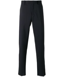 OAMC | Classic Tailored Trousers