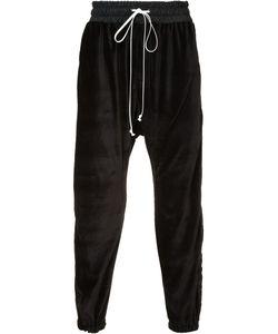 Daniel Patrick | Velvet Track Pants Large Nylon/Cotton/Polyester
