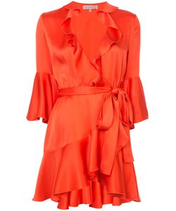 Maria Lucia Hohan | Платье Arista